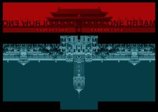 Copy of One World One Dream.jpg